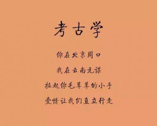 2020最火表白情话精选50句