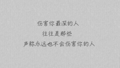 毒鸡汤励志句子精选50句