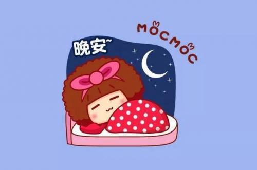 简单又暖心的晚安心语大全