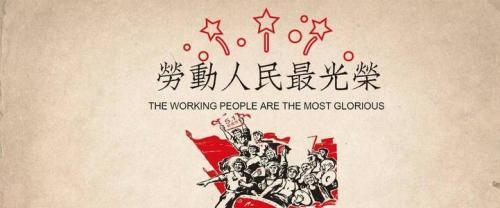 关于热爱劳动方面的诗歌三篇