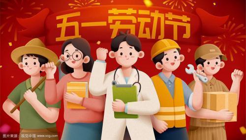 2021劳动节歌颂劳动的现代诗歌